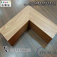 供应70x70规格木纹铝方管