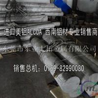 5052鋁棒 進口防銹鋁圓棒