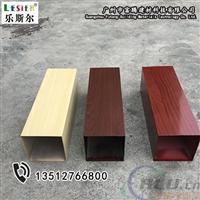 供应30x30规格木纹铝方管