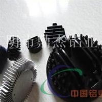 供应铝型材专用配件,压铸铝件