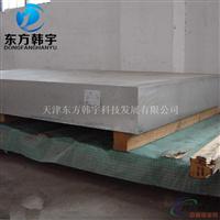 7075厚铝板7075超厚铝板