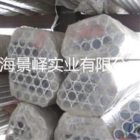 3003空心铝棒抗拉强度 3003厂家报价