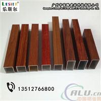 供应20x20规格木纹铝方管