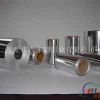 廠家直銷鋁箔、鋁箔紙