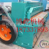 供应1.3米1.6米剪板机价格优惠