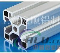 工业流水线工作台铝型材4040C欧标