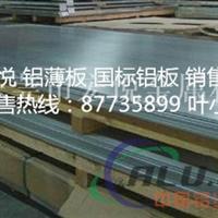 厂家 O态1100纯铝铝板