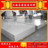 厂家直销5056铝板 专用氧化铝板