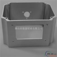 定制电源外壳铝合金  CNC机加工外壳