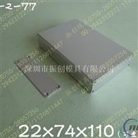 安防铝外壳 铝外壳 电源铝外壳