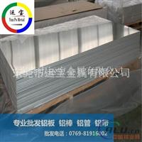 0.2规格2024优质铝板2017t6铝板