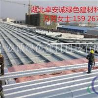 65430铝镁锰合金屋面板_飞机场