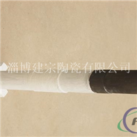 铝液英华英华精炼用除气转子应用操作手艺