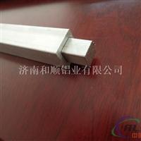 伸缩用铝型材