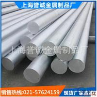 南京6063铝管 6063铝棒市场价格