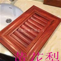 铝合金橱柜门板铝材百叶门铝材