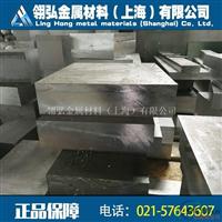 6063铝合金铝板