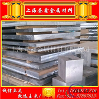 AA2024铝板,卡车轮毂用铝板
