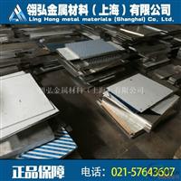 6063铝板, 6063中厚合金铝板