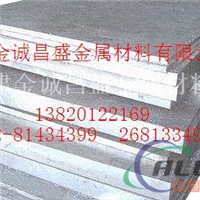 2017铝板7075铝合金板