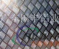 5654花紋鋁板指導價