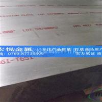 6061铝合金板材A6061铝排尺寸