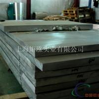 A6165铝板一公斤多少钱