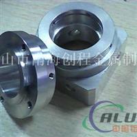 电动缸 气动缸 机械设备高压用铝合金 6系