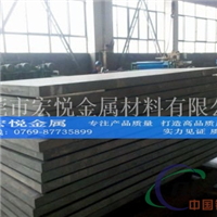 1100h14半硬状态铝板