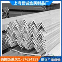 5056耐腐蚀防锈铝合金 5056棒材