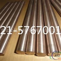 W75高熔点钨铜