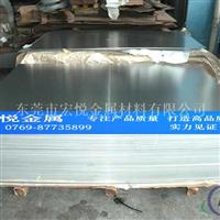 1070H镜面铝板广东铝板1070批发商