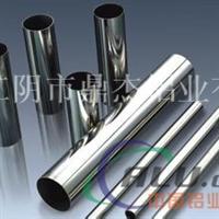 鼎杰生产铝合金铝管,有缝管无缝管