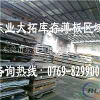 厂家1050O态纯铝薄板直销