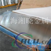 〖LC4铝板・LC4铝板・LC4铝板〗