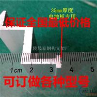 太阳能光伏电池板固定电池板压块