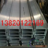 批發6061鋁槽,鋁角