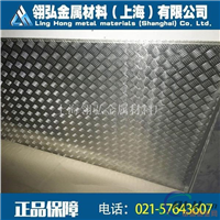 QC7模具铝板