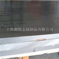 〖LY11铝板・LY11铝板・LY11铝板〗