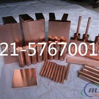 日本电极钨铜板W75