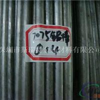 7075厚壁铝管