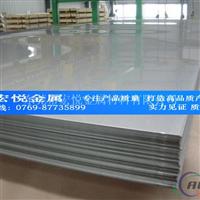 1060铝板 1060铝板价格 1060铝板厂家