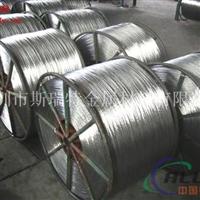 5052鉚釘鋁線
