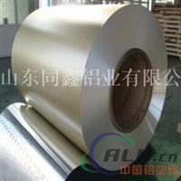 3004铝板铝卷 合金铝板