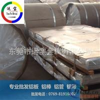 进口5083可折弯铝板 5083铝合金