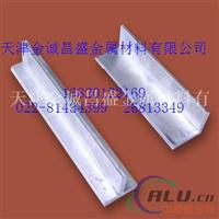 角鋁,6063槽鋁,優質槽鋁