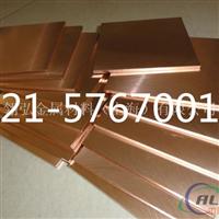 高温模具用钨铜