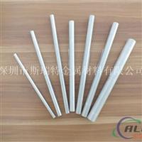 LY12空心鋁管