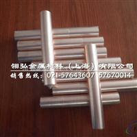 进口电阻焊电极钨铜w70
