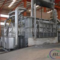 15吨蓄热式熔铝炉
